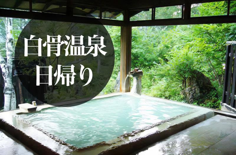 【福岡近くの家族風呂】日帰りで雰囲気抜群!超絶 …