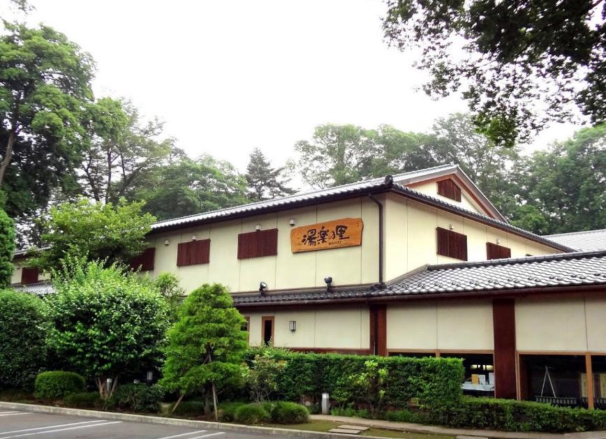 湯 楽 の 里 所沢 利用料金|埼玉県所沢市の天然温泉施設「所沢温泉